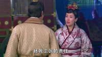 凤凰牡丹:皇上的王位被弟弟占有,却还要霸占哥哥的老婆!