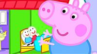 好美味!猪妈妈在烹饪哪些蔬菜给小猪佩奇吃呢?趣味玩具故事