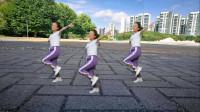 网红步子广场舞《心在跳》DJ版,动感步子