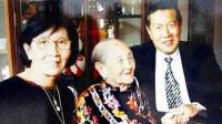 伟大母亲:一人培养13个博士,自己活到106岁!