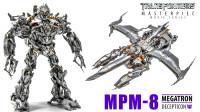 变形金刚MMP电影系列MPM-8威震天机器人变形机甲玩具