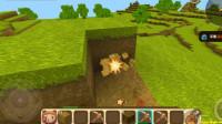 迷你世界游戏解说014期:迷你世界,我是挖土大王!游戏真好玩