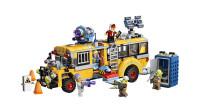 LEGO乐高积木玩具HiddenSide系列70423超自然拦截汽车3000速拼