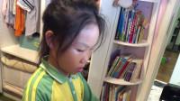 9岁/钢琴:然儿日常钢琴练习