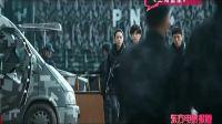 《上海堡垒》曝终极预告 秘密武器重磅亮相 东方电影报道 20190803