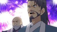 逆天邪神:萧澈故意不杀萧玉龙,还把药房烧掉,就是要折磨你!