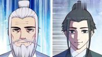 逆天邪神:萧烈说出萧澈身世,他的父亲姓云,是一个非常强的人!