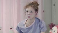 《我的邻居睡不着》01集预告 米哆翻墙教训席颂,却意外在他床上睡着