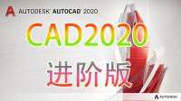 CAD教程 CAD2020进阶教学02-绘图员面试题-快捷键绘制构件三视图