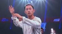《这!就是街舞》余衍林解锁手指舞,一点不比三儿差