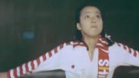 经典电视剧《排球女将》主题歌