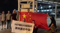 看哭!当香港暴徒将国旗丢海里 爱国者重新升起 路人驻足敬礼