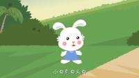 优贝儿歌:016《小白兔白又白》