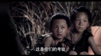 青丘狐传说 狐妖女给狼妖产下俩只小男孩,随后变成狼!
