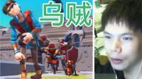【XY小源】乌贼英雄 哈哈 能联机一定好玩 机翻字幕实验