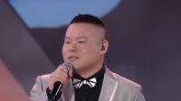 """岳云鹏解锁""""专业武替""""新职业,与张信哲合作演唱竟唱得有点苏"""