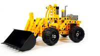 积木组装轮式装载机玩具