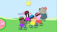 小猪佩奇游戏第2期:小猪佩奇参加自行车和拔河比赛★哲爷和成哥
