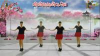 阳光美梅原创广场舞【望爱却步】原创时尚32步-演示版-编舞:美梅