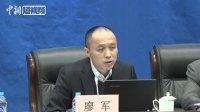 中国气象局:未来十天华北等地森林火险等级极高