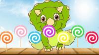 恐龙宝宝和棒棒糖 认识棒棒糖的颜色
