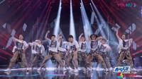 """这就是街舞2:街舞总决赛战队秀,罗志祥自由式街舞舞者""""军团"""""""