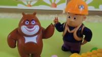 熊出没玩具故事:光头强和熊大一起做一辆大号的小火车