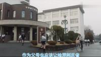 面对学校老师的指责,这位日本妈妈的教育方式值得点赞!
