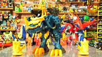 骑士龙战队龙装者 龙装金和红召唤兽组装机甲 斯皮诺桑达玩具开箱
