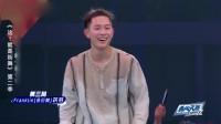 街舞:总决赛:经过重重考验,叶音和余衍林争夺冠军,好精彩啊!