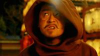 Rap解读《长安十二时辰》亥正:元载全城搜捕张小敬,不良人救张小敬被杀!
