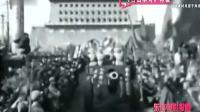 """《古田军号》曝新特辑 揭秘""""古田会议""""历史背景 东方电影报道 20190806"""