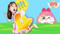 找出小伶公主吧!小伶魔法钥匙链