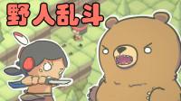 【逍遥小枫】惊了,这款萌萌哒的游戏比黑魂还要难?