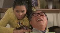 我的女孩:爺爺要跟周幼琳找男朋友她卻害羞了,薛功燦看到偷笑了!