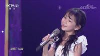 开门大吉:好可爱的凌岑七七演唱《有一个姑娘》