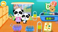宝宝巴士之201 宝宝超市 宝宝巴士动画片 亲子益智游戏 宝宝巴士大全