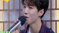 快乐大本营:王俊凯即兴演唱《简单爱》,这也太有魅力了吧