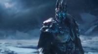 《魔兽世界:巫妖王之怒》开场动画