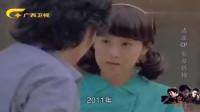 吴秀波在《黎明之前》里的这段哭戏, 温柔细腻赚足了观众的眼泪