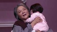 奶奶带娃情动人 蔡明小品《最后一天》上演感人独角戏