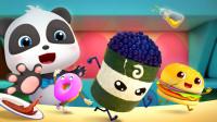 忍者寿司勇敢救小伙伴 零食工厂里都有什么? 宝宝巴士游戏