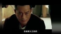 本周上映新片:《使徒行者2谍影行动》《上海堡垒》