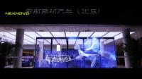 NEXNOVO晶泓科技-北京劳斯莱斯透明ELD显示屏项目