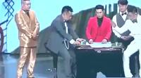 欢乐小品 宋晓峰和文松打麻将 几圈下来 文松一