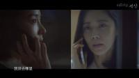 秋瓷炫,赵茹珍主演韩剧'美丽的世界'插曲《该去哪里》