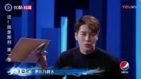 王嘉尔从头到脚都最爱的闫泽欢, 自弹自唱原创歌曲, 太帅了