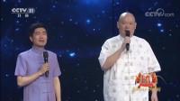 应宁王玥波相声表演《太空之旅》这想象和调侃太精彩了