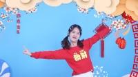 嘟拉舞林学院 零基础活泼有趣儿童舞蹈,恭喜发财舞!