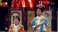 小品:宋晓峰告诉文松什么才是真正的琴棋书画